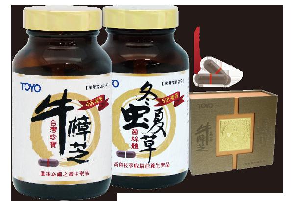 台灣珍寶牛樟芝